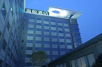 成都丽池海悦酒店