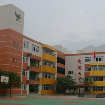 三台县潼川第四小学校
