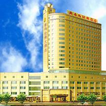 喜玛拉雅大酒店