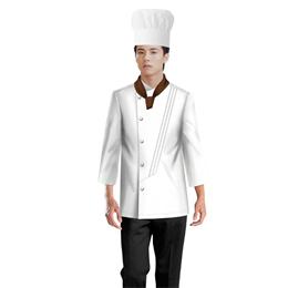 厨师服 餐饮服务员工作服 中餐服务员工作服 饭店服务员工作服 餐厅服务员工作服
